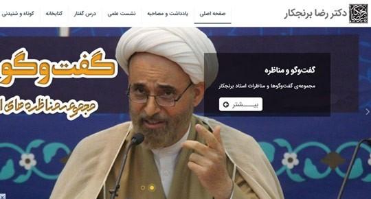 Dr. Reza Berenjkar Personal Website
