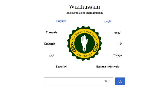 WikiHussain